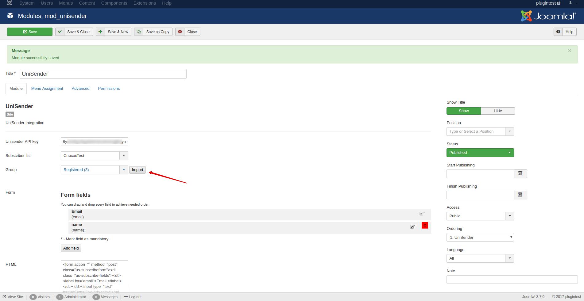 Интеграция UniSender c Joomla
