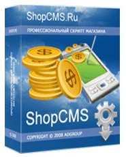 Интеграция с ShopCMS